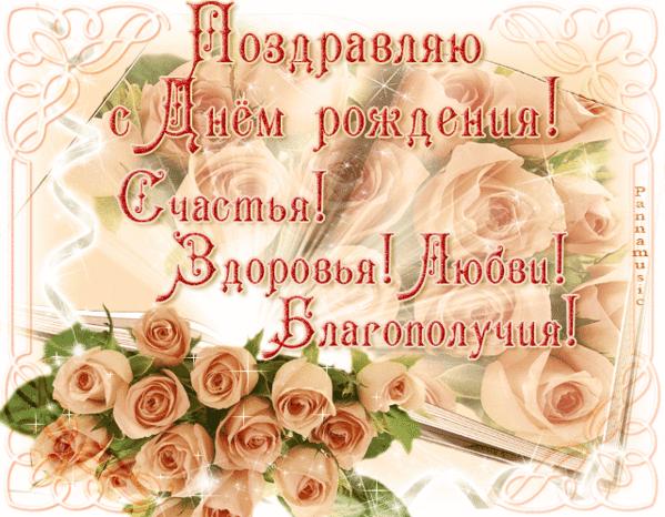 открытки с днем рождения тетя: