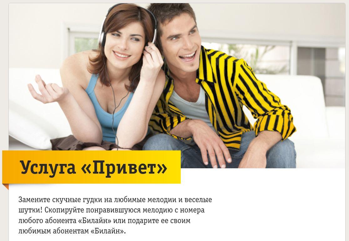 Фотки с украденной мобилы 3 фотография