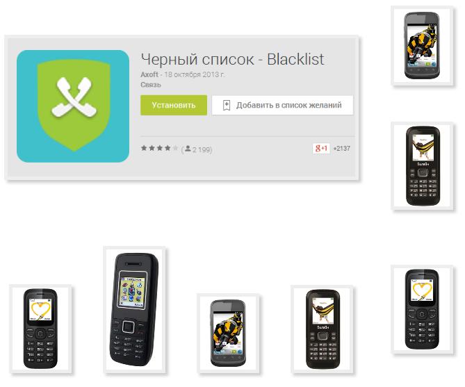 beeline москва база телефонов скачать: