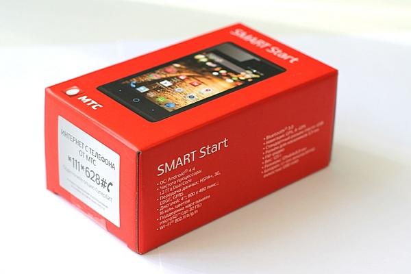 logo phone МТС Smart