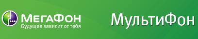Free Phone on site MultiFon.ru