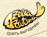 Зелта Зивтина - Латвия sms send free