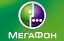 Услуга Мегафон Стоп-контент