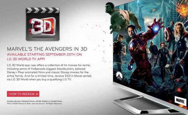 Фильмы 3д для lg смотреть онлайн