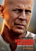 movie movies mp4 3gp phone
