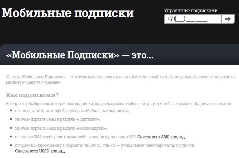 Инструкция для Nokia 3 на русском  скачать бесплатно