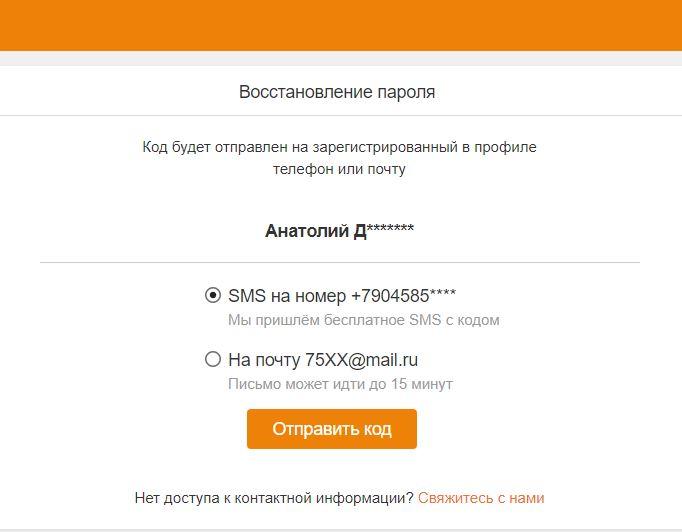 займ онлайн на карту срочно без отказа украина
