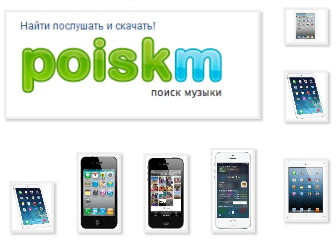 Бесплатно скачать рингтоны для 4 iphone