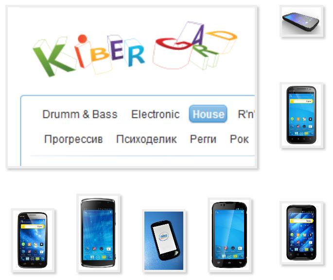 Киберград скачать музыку mp3 на телефон