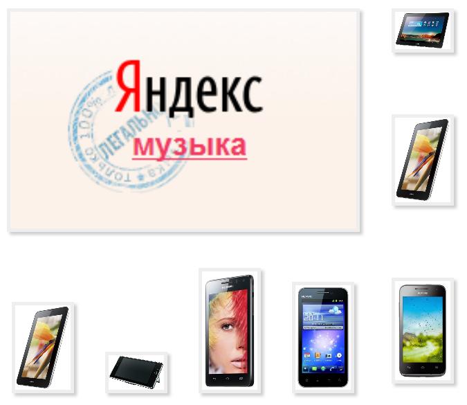 Service Yandeks.Muzyka listen good music phone Huawei Internet