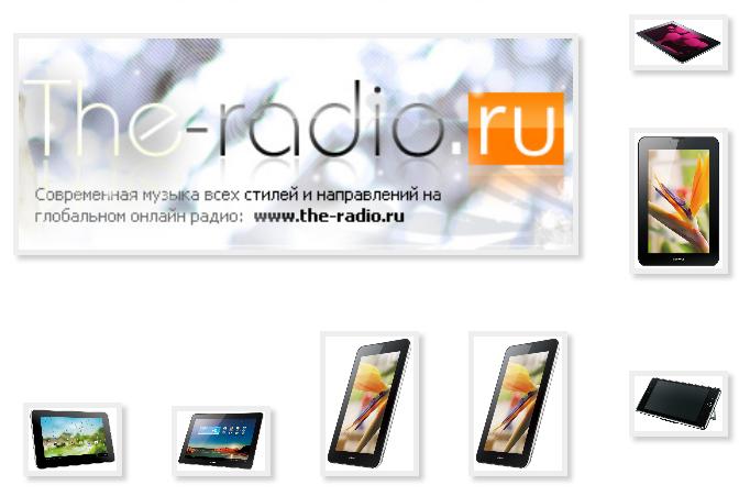 Listen download ringtones phone Huawei
