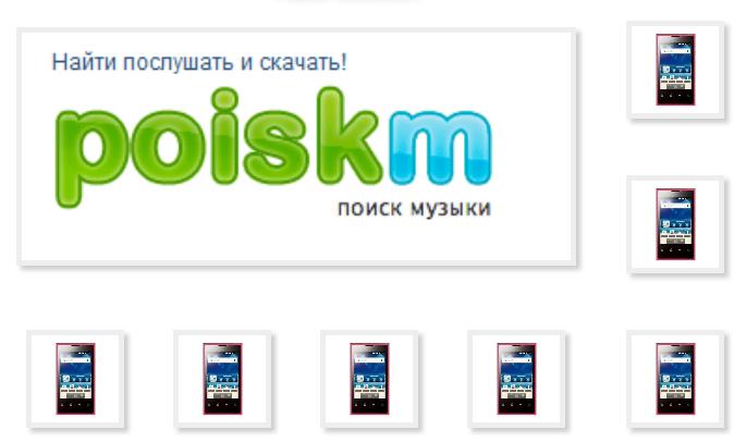 Listen phone ringtones online phone Musn format jar