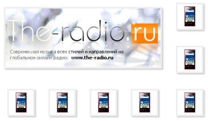 Listen download ringtones phone Musn