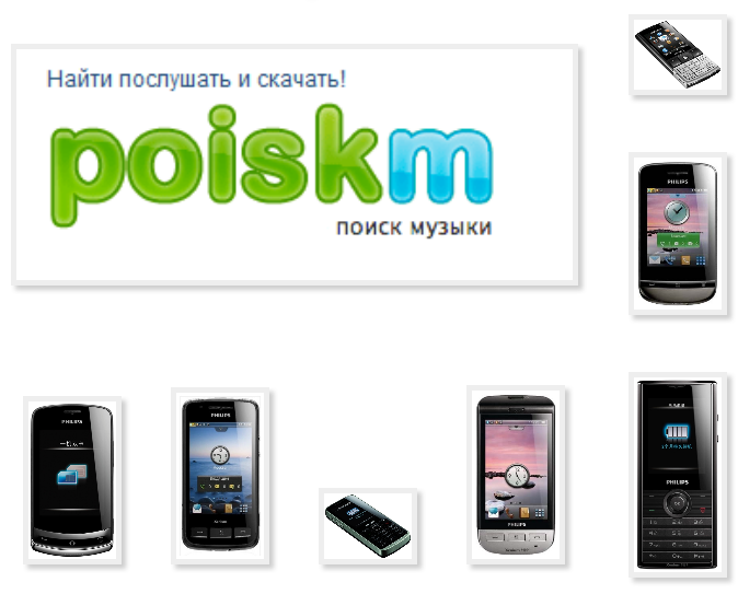 Listen phone ringtones online phone Philips format jar