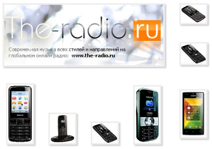 Listen download ringtones phone Philips