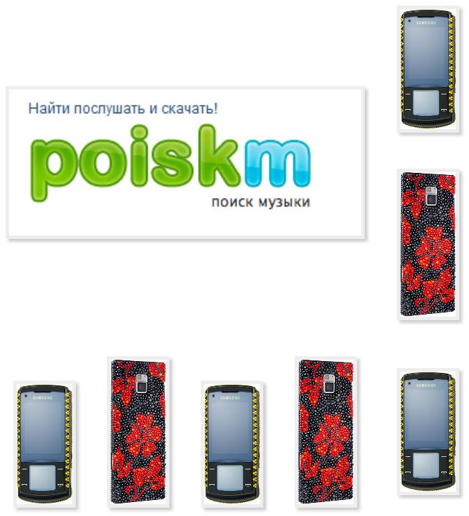 Для звонка на телефон swarovski онлайн