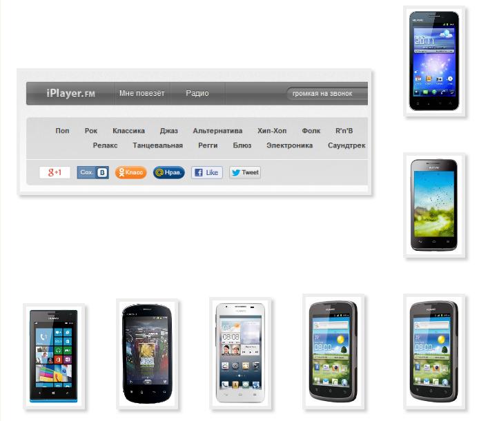Громкие рингтоны на телефон for android apk download.