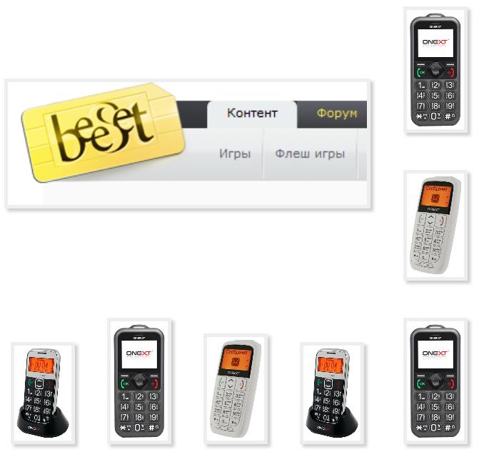 Звуки звонок мобильного телефона скачать бесплатно