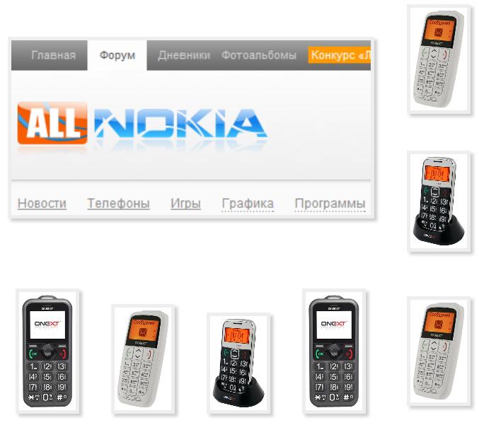 Звонок старого телефона mp3 скачать бесплатно торрент