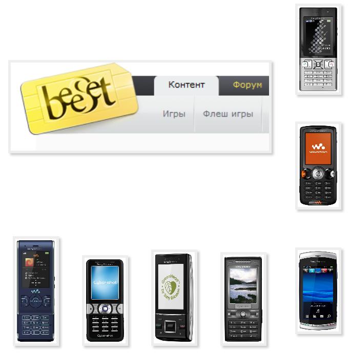 Рингтоны дорогих телефонов скачать бесплатно