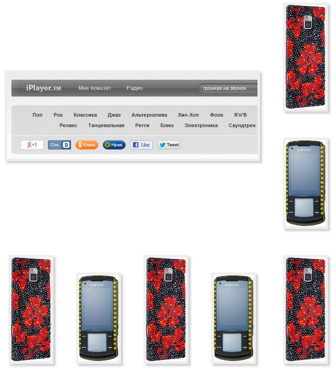 Громкие звонки на телефон Swarovski Samsung SGH-U900