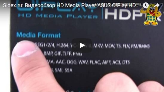 phone_model_media_player_asus_1