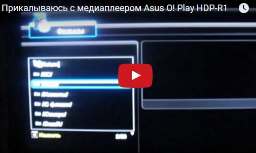 phone_model_media_player_asus_3
