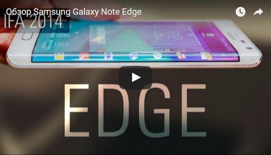 phone_model_samsung_note_2