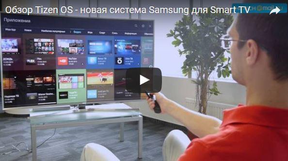 Samsung new pc studio для windows 10 с официального веб-сайта