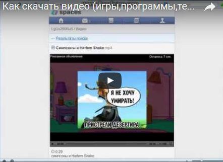 онлайн видео с украденых телефонов