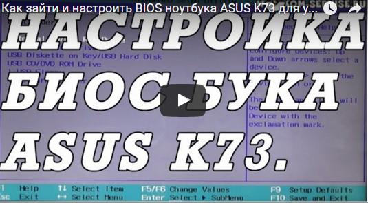 phone_service_bios_asus_2