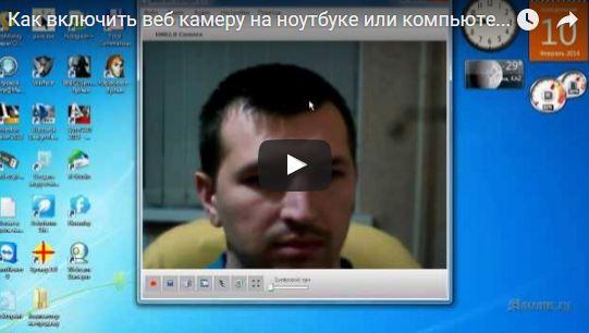 phone_service_camera_lenovo_2