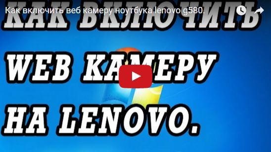 phone_service_camera_lenovo_3
