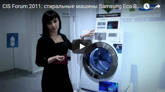 phone_service_eco_bubble_washing_machine_1