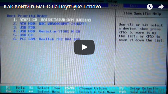 phone_service_how_to_get_lenovo_1