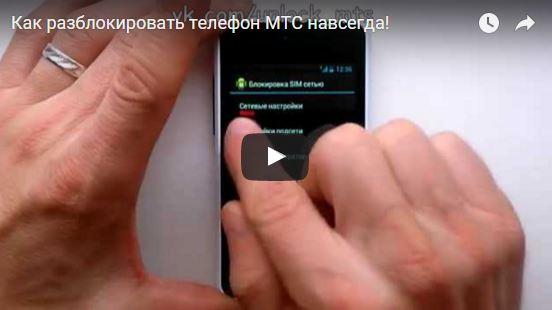 phone_service_htc_configure_the_Internet_2