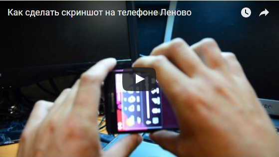 phone_service_lenovo_instruction_2
