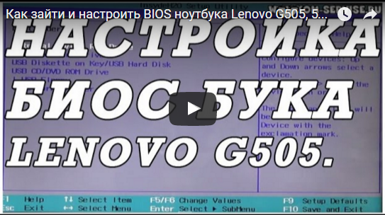 phone_service_lenovo_settings_3