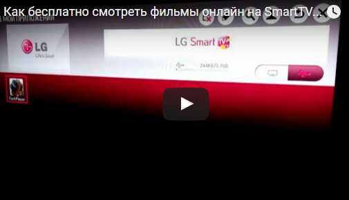 phone_service_lg_internet_2