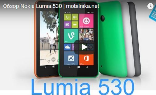 phone_service_nokia_lumia_user_1