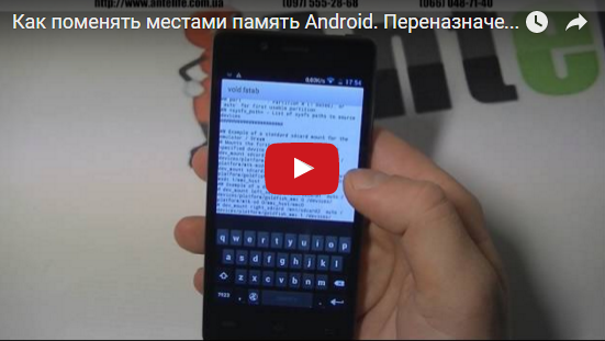 phone_service_problem_memory_sony_3