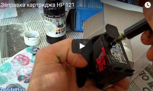 phone_service_refill_cartridge_hp_3