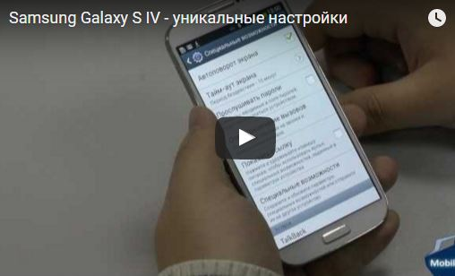 phone_service_samsung_setting_internet_1