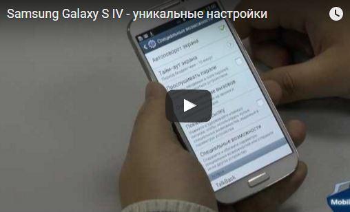 Как подключить телефон Nokia к пк через wifi bluetooth | sms