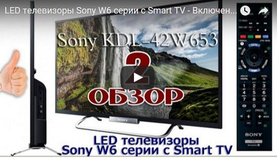 phone_service_sony_setup_1