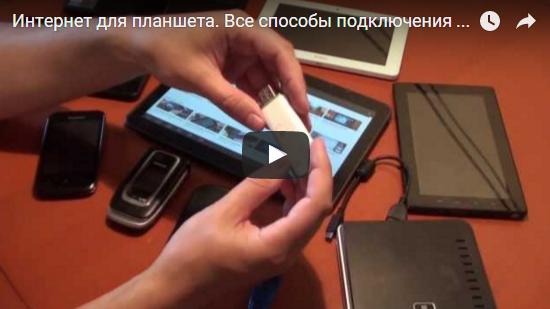 phone_servicelenovo_usb_1