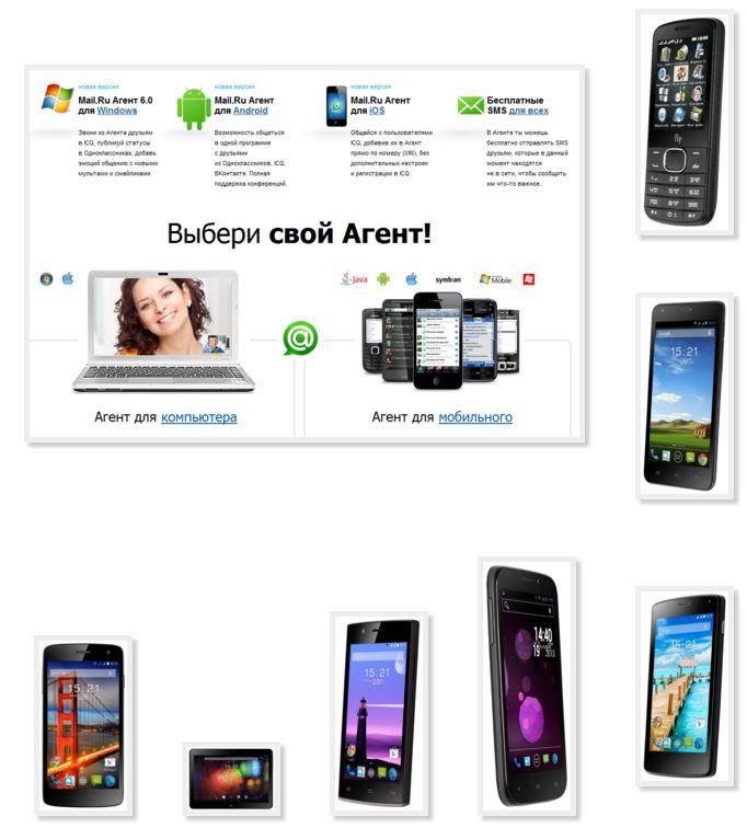 Скачать на телефон приложения джава скачать программу likes vk на компьютер