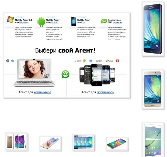 odnoklassniki on phone Samsung