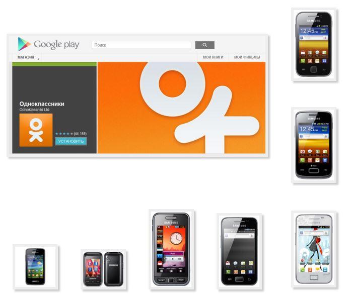 Приложения на телефон 240x400 скачать