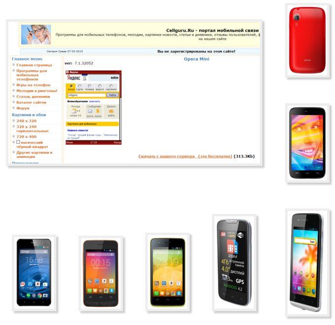 Инструкция для смартфона explay rio play orange – скачать, читать.